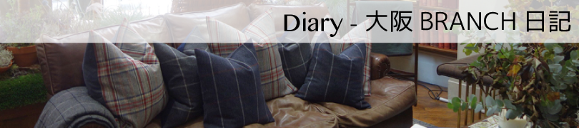 業界女子の徒然日記