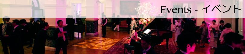 Events - イベント